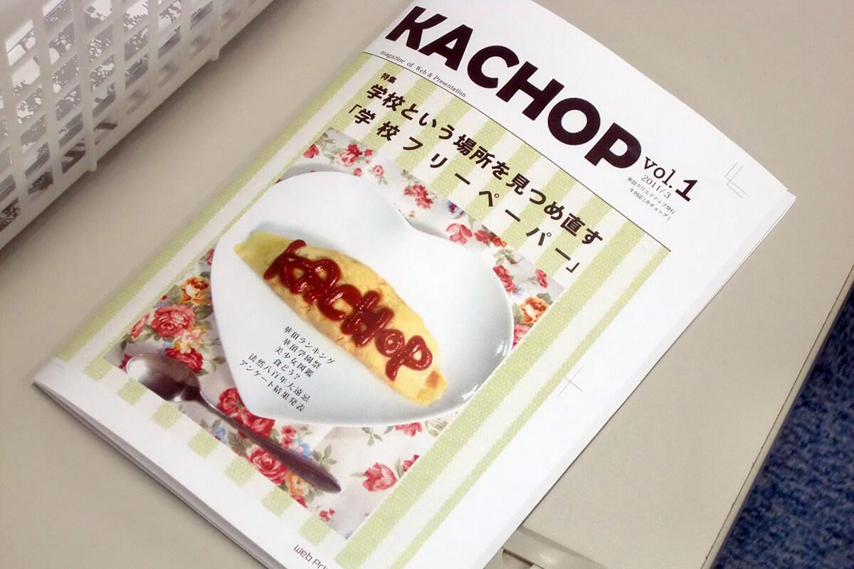 kacho_120125_01