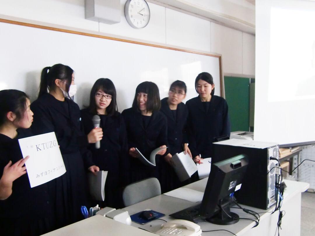 2012_kobeyamate_03