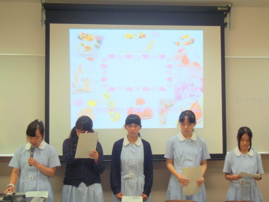 神戸風月堂神戸山手女子高生コラボレーション商品