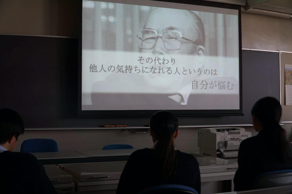 171113_iwakura04
