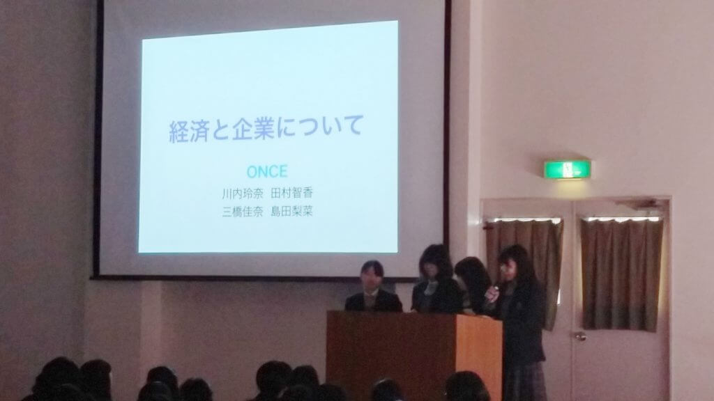 180216seikei_03