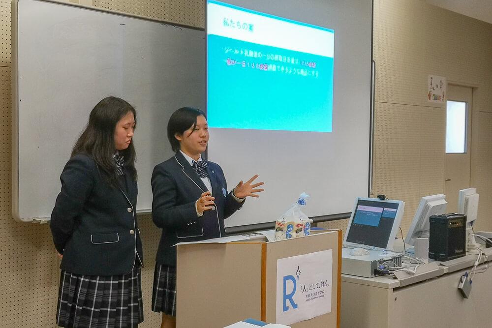 プレゼンをする京都両洋高校の生徒たち