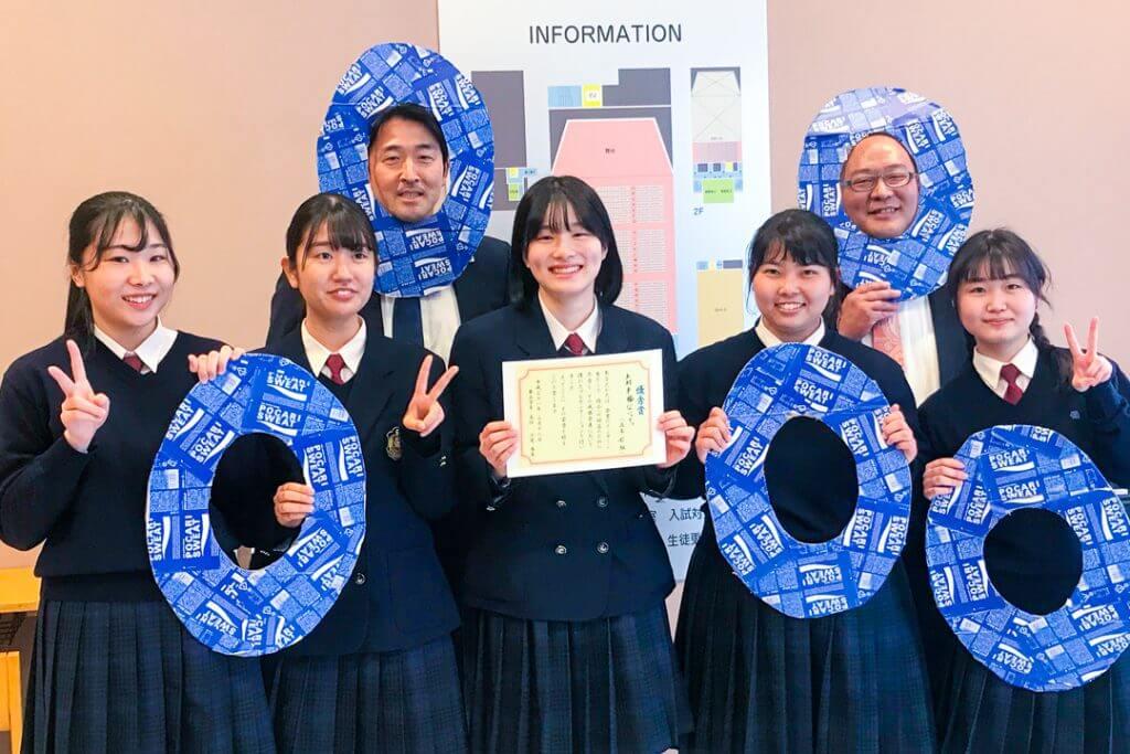 表彰された江戸川女子高校の生徒たち