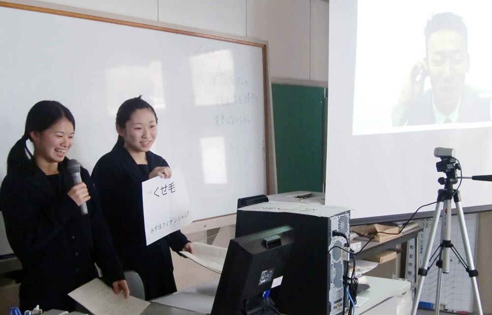 2012_kobeyamate_04