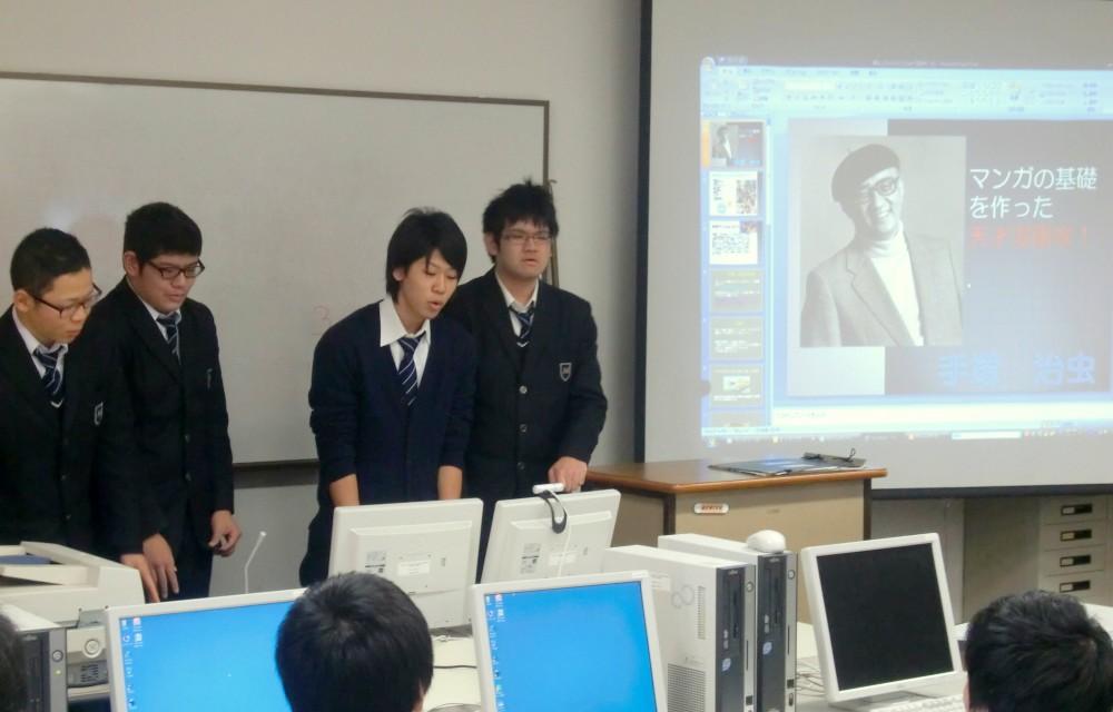 report_gakko_ashina13_03.jpg
