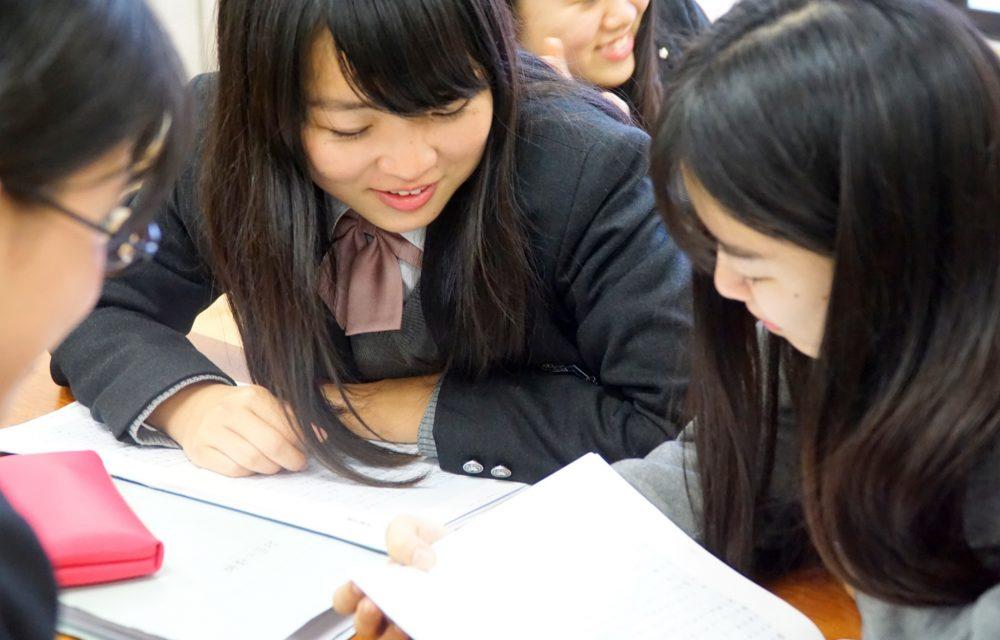 171102 大阪成蹊女子 論文_171102_0008