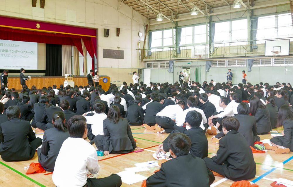 生徒が集まった体育館