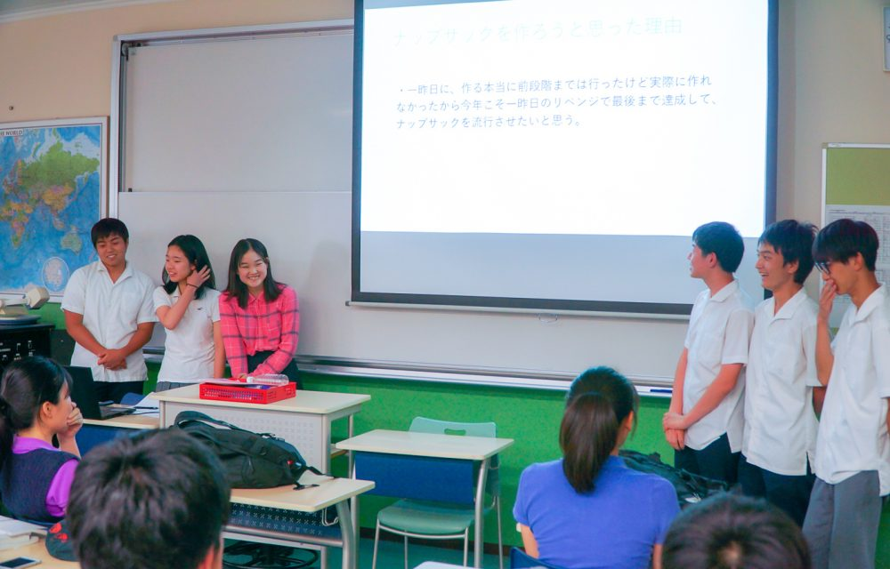 プレゼンをする玉川学園高等部の生徒たち