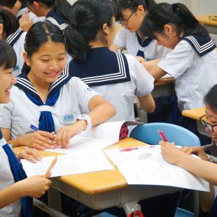 探究学習 企業インターン 共立女子中学校