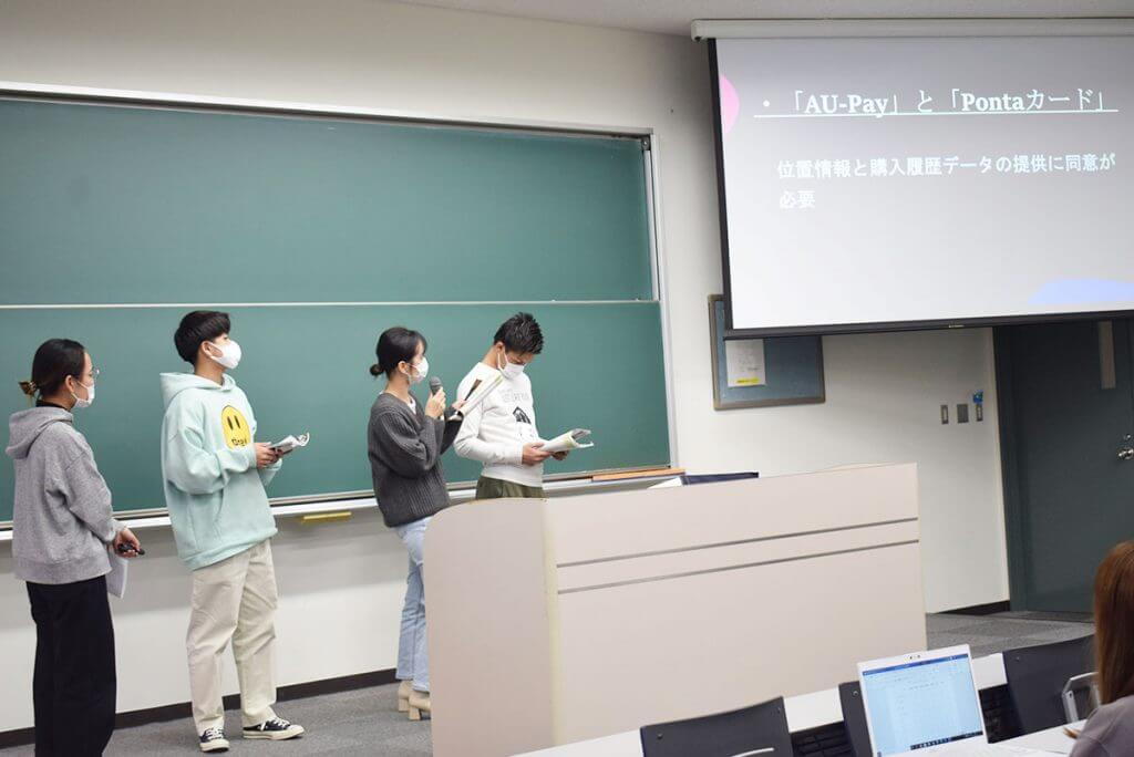 大学 キャリア教育