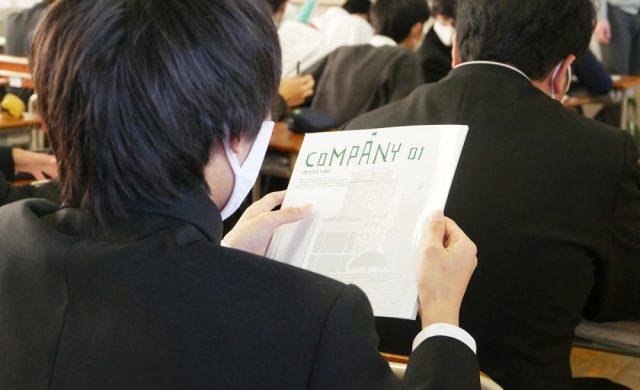 00_johokusaitama-1000x640